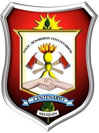Bomberos Voluntarios de Centenario