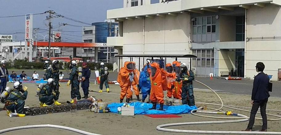 Actividad de Simulacro 2 - Fire Training Center - MMM